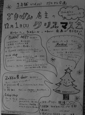 20121115_194296.jpg