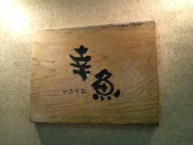 20120515235559.jpg