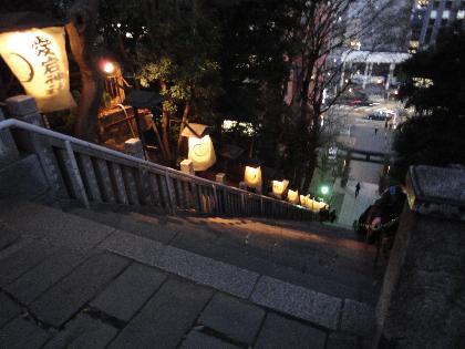 130104:愛宕神社