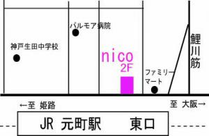 nicomap300-2_20120908182143.jpg