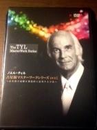 DVD22.jpg