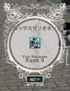 mabinogi_2012_08_28_001.jpg