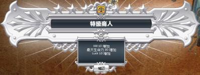 mabinogi_2012_09_15_002.jpg