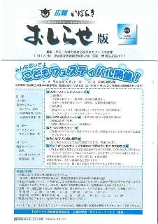 10300_20120912_0001.jpg