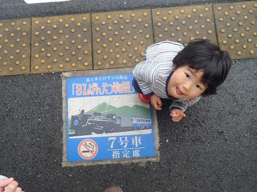 2012-06-09 お見送り (2)圧縮