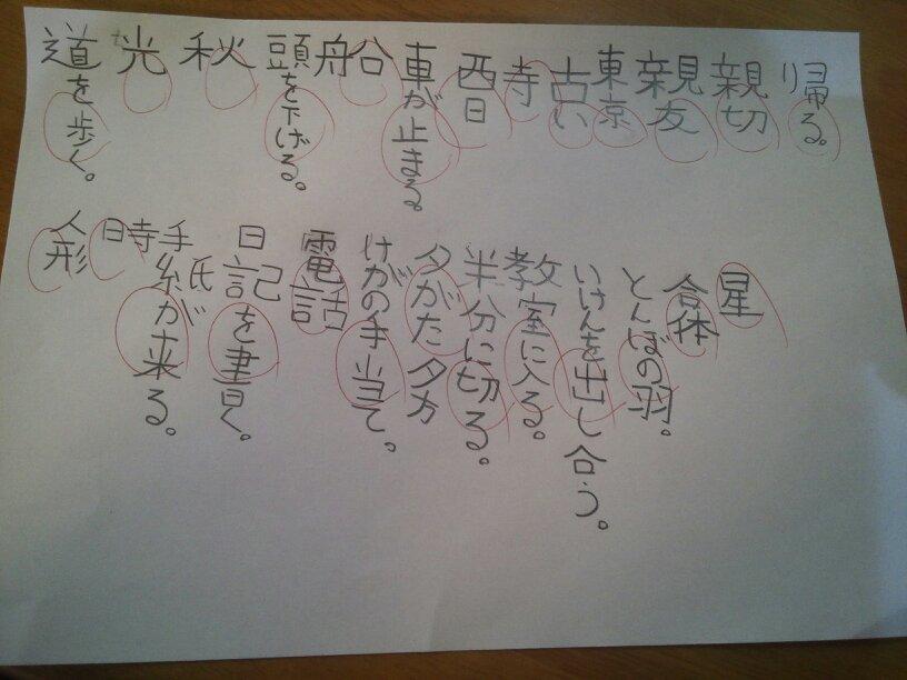 Oct_28_2012_36.jpg
