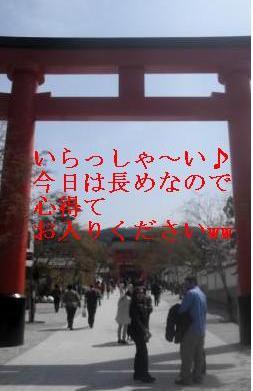 wwwwwkitakitaoyaji.jpg