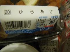 IMGP4602.jpg