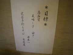IMGP4678_2013112522404037e.jpg