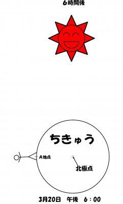 2_20130315162653.jpg