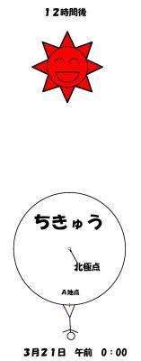 3_20130315162656.jpg