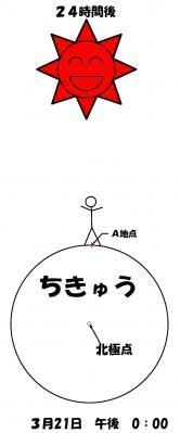 5_20130315162649.jpg