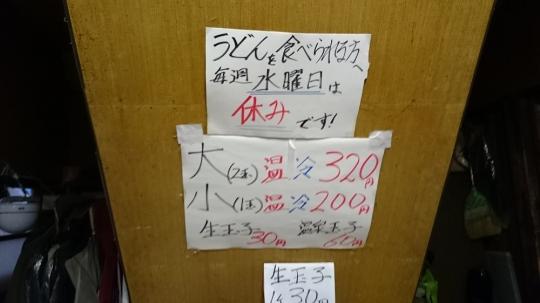 20141116_24.jpg