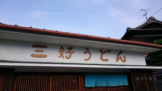 20141116_31.jpg