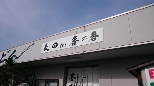 20141116_33.jpg