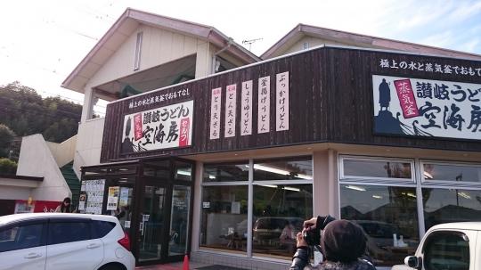 20141116_51.jpg