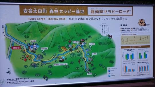 20141129_43.jpg