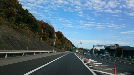 20141130_02.jpg