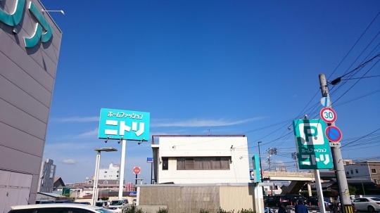 20141130_06.jpg