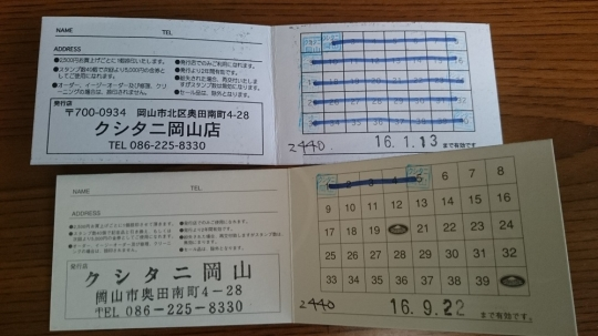 20141130_14.jpg