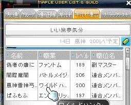 Maple131214_232234.jpg