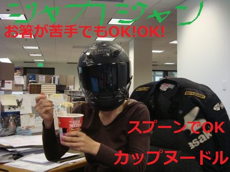 6-8 cup noodle