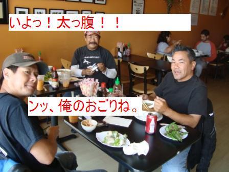 6-9 restaurant