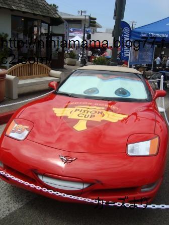 6-10 CARS 1