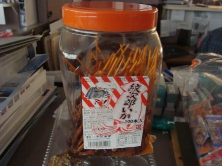 7-10 monjiro ika