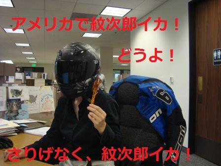 7-10 monjiro