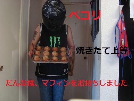 7-16  cake