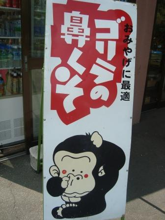 7-30 zoo hanakuso