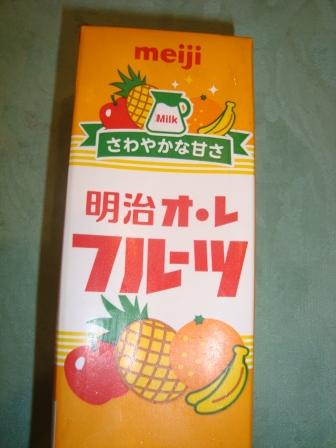 8-18 fruits milk