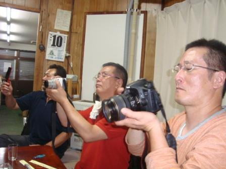 8-18 camera