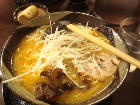 8-23 noodle miso
