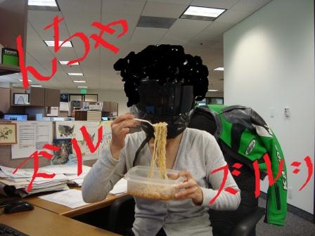 9-20 bel noodle