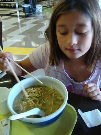 9-23 p noodle