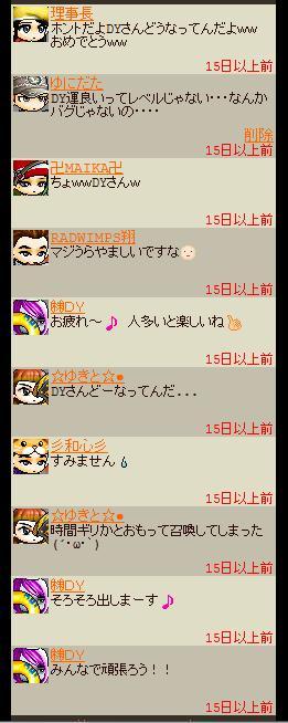 asdsftyi.jpg