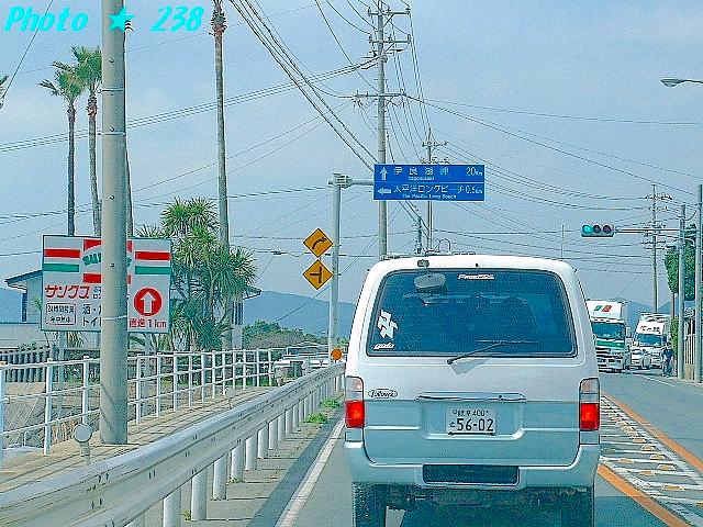 04-Haru032.jpg