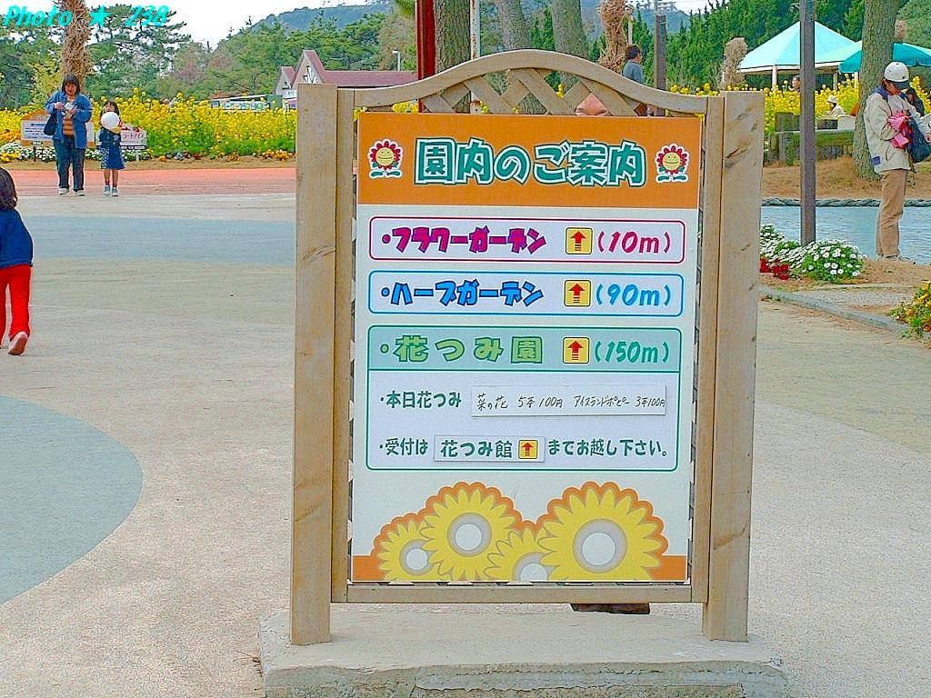 04-Haru107.jpg