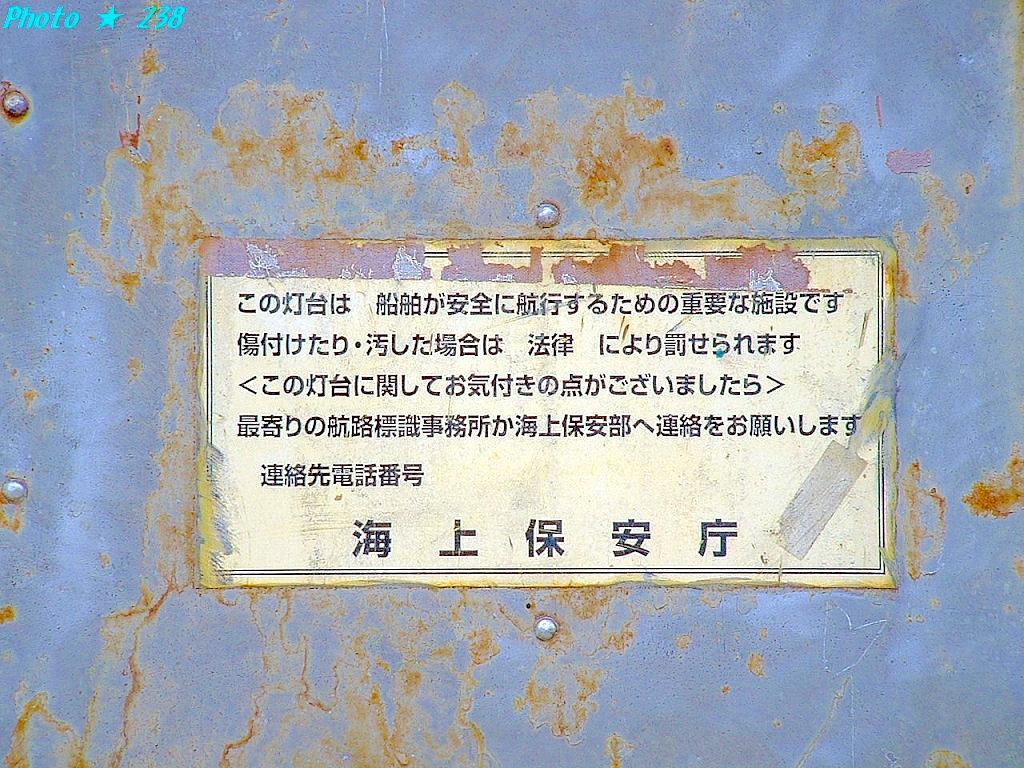 04-Haru176.jpg