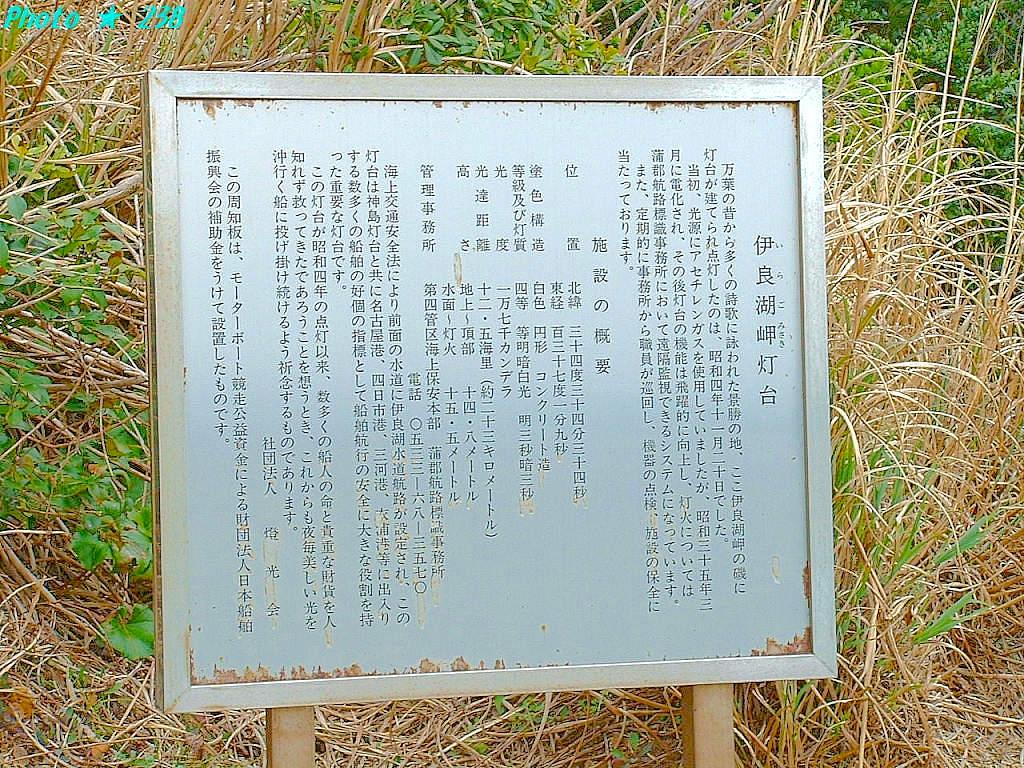 04-Haru179.jpg