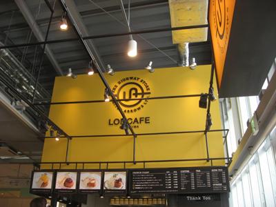 3ロンカフェ