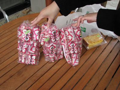 ②2012.11.30餅