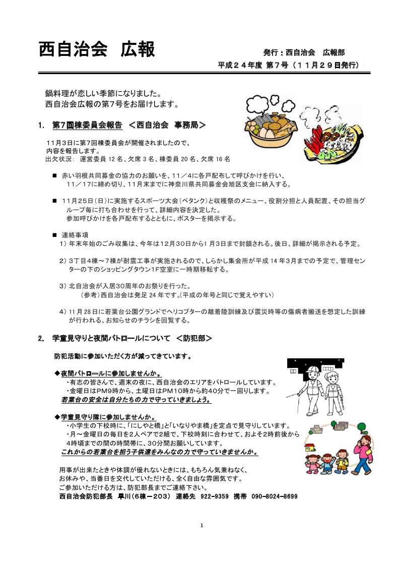11-Page1.jpg