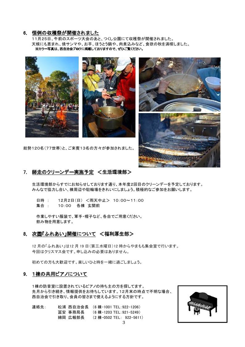 11-Page3.jpg