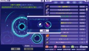 繧イ繧キ繝・_convert_20121116140928