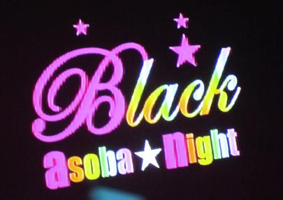 Black asoba night