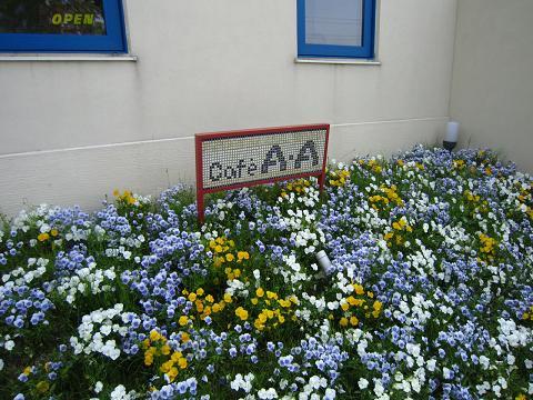 お花の中の店名アピ