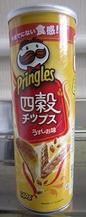 四穀チップス
